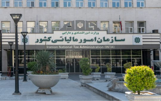 Iranian Tax Authority Urges Regulators to Legalize Cryptocurrency Exchanges